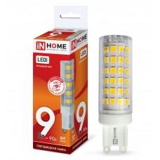 Лампа светодиодная JCD VC 9Вт 230В G9 4000К 810Лм IN HOME