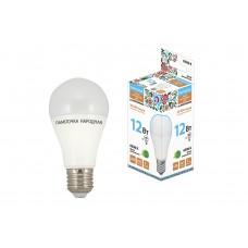 Лампа светодиодная A60 12Вт 6500К 960Лм Е27 Народная