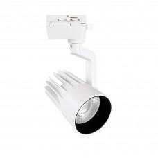 Светильник-прожектор LED трековый ULB-Q274 30W/4000К WHITE. 3000 Лм. ТМ Volpe