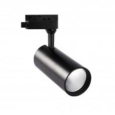 Светильник-прожектор LED трековый ULB-Q276 25W/4000К BLACK. 2200 Лм. ТМ Volpe