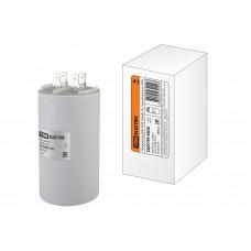 Конденсатор ДПС 450В, 50мкФ, 5%, плоский разъем, TDM